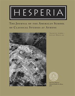 Hesperia: The Journal of the American School of Classical Studies at Athens  cover image