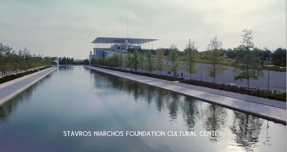 Stavros Niarchos Foundation: 2018 Gennadius Award Recipient