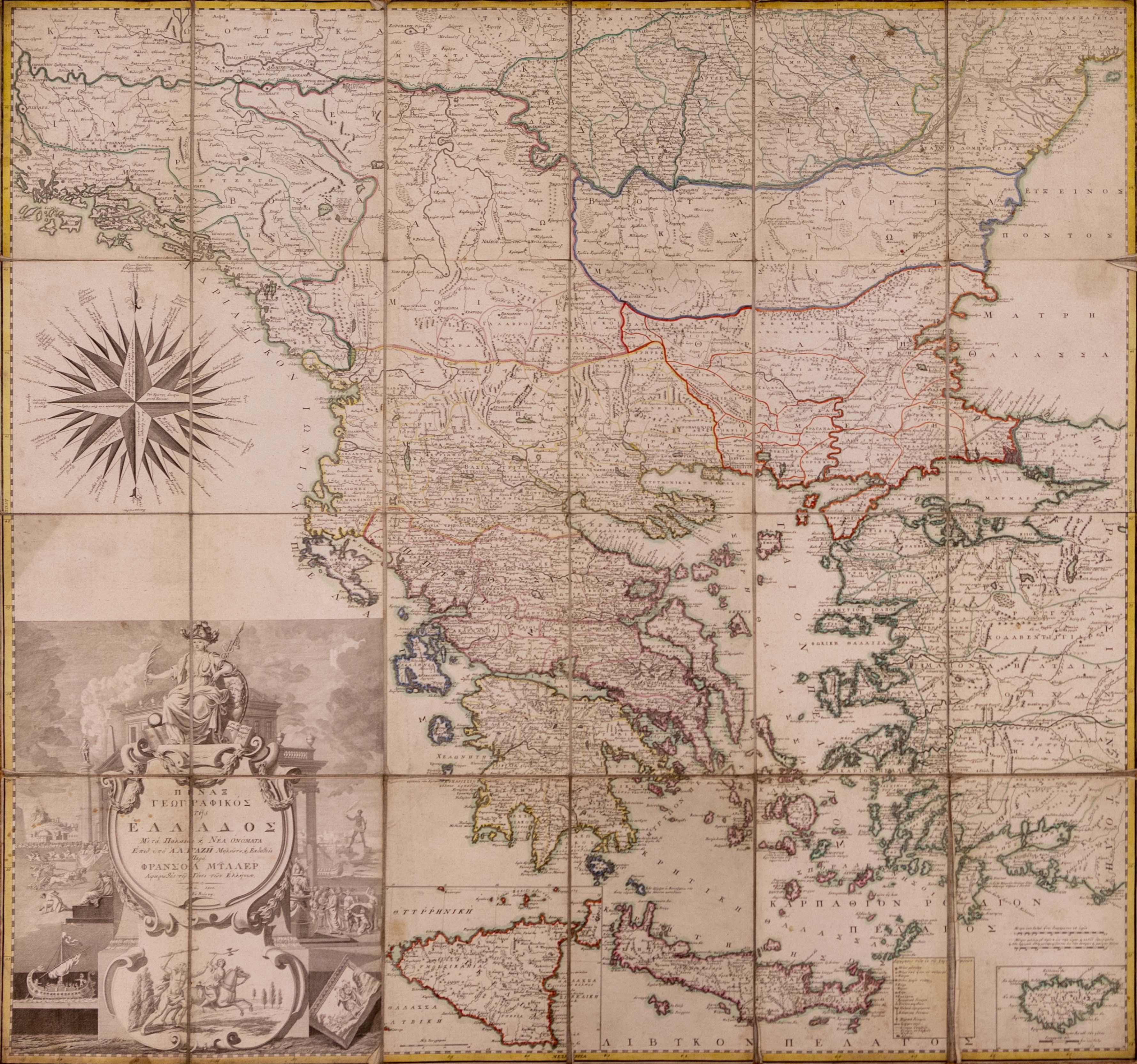 Pina3 Gewgrafikos Ths Ellados Vienna 1800 American School Of