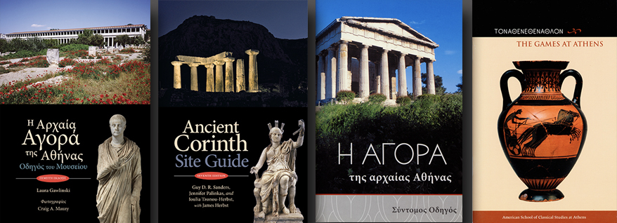25161b3f38c Home | The American School of Classical Studies at Athens