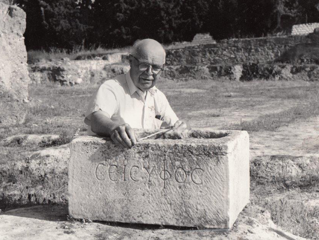 Oscar Broneer in the Sanctuary of Palaimon at Isthmia, ca. 1955