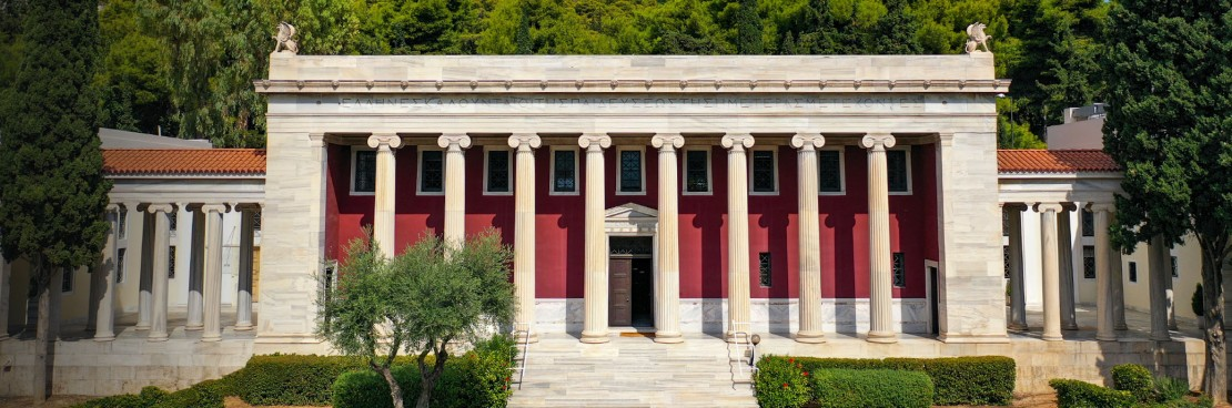 Premiere: Nights of Classical Music at the Gennadius Library