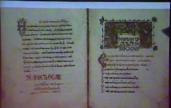 "Videocast: ""Exploring Greek Manuscripts in the Gennadius Library"""