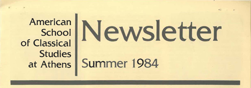 Newsletters from 1984 Online