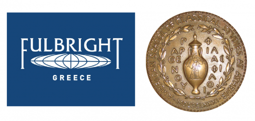 Celebrating 2018-2019 Fulbright Grantees in Greece