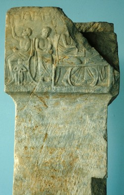 Votive Reliefs in the Agora: An Interview with Carol L. Lawton